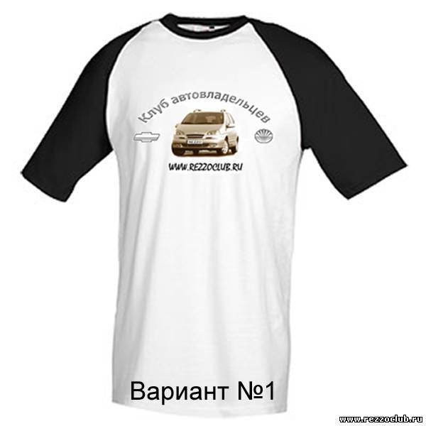 заказать онлайн майку с надписью гена букин. женские футболки с looney...