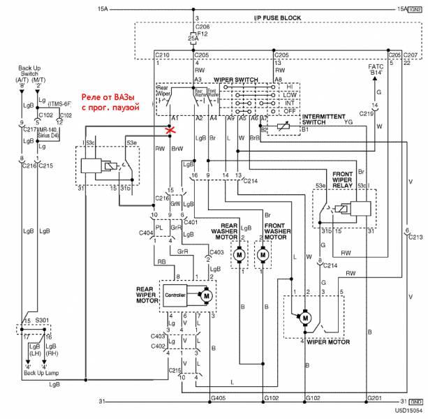 Схема подключения мотора стеклоочистителя 21105